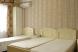 Номер в мини-гостинице:  Номер, 4-местный (3 основных + 1 доп), 1-комнатный - Фотография 16