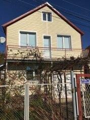 Дом, 130 кв.м. на 5 человек, 2 спальни, Садовое кольцо, Агой - Фотография 1