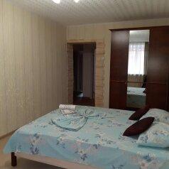 2-комн. квартира, 47 кв.м. на 4 человека, улица Чапаева, 8, Центральный район, Волгоград - Фотография 3