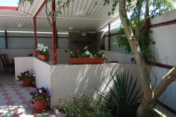 Гостевой дом, Бондаревой на 7 номеров - Фотография 3