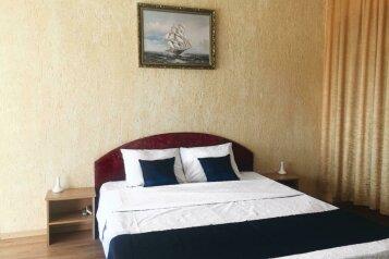 Мини-гостиница, улица Гагариной, 25/347 на 6 номеров - Фотография 2