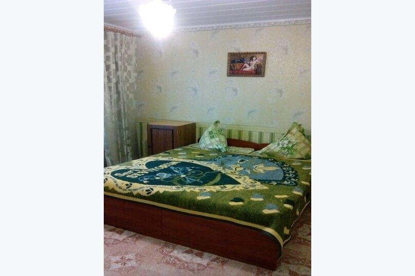 Комфорт+ 2 местный, Северная улица, 6, Николаевка, Крым - Фотография 1
