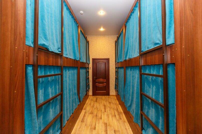 Кровать в общем 8 местном номере женский, Туристическая улица, 3/1, Геленджик - Фотография 1