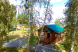 База отдыха, оз. Калды, 145 км трассы Екатеринбург - Челябинск на 22 номера - Фотография 15