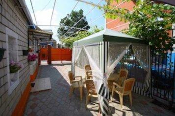 Гостевой дом , улица Трудящихся, 199 на 12 номеров - Фотография 2