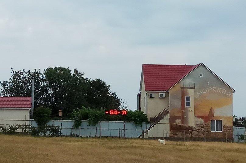 """Гостевой дом """"На Морской"""", Морская улица, 51 на 8 комнат - Фотография 8"""