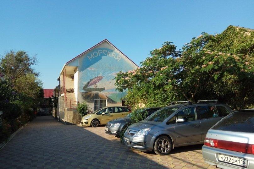 """Гостевой дом """"На Морской"""", Морская улица, 51 на 8 комнат - Фотография 1"""