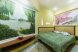 2-комн. квартира, 35 кв.м. на 4 человека, улица Кирова, 30, Ялта - Фотография 6