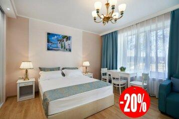 Отель, Радужная улица, 6 на 27 номеров - Фотография 1