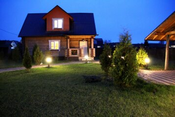 Дом, 114 кв.м. на 12 человек, 3 спальни, Дружбы, 10, Протвино - Фотография 1