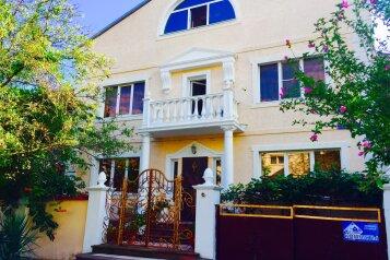"""Гостевой дом """"Валентина"""", улица Ботылёва, 3 на 9 комнат - Фотография 1"""