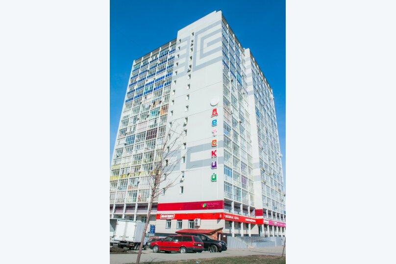 1-комн. квартира, 30 кв.м. на 3 человека, улица Академика Сахарова, 18, Казань - Фотография 2