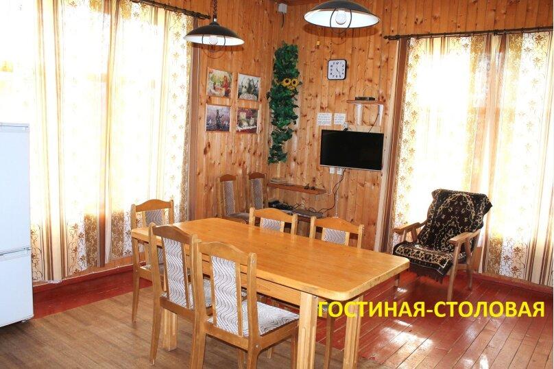 Дом, 80 кв.м. на 8 человек, 3 спальни, деревня Тарасово, 6, Осташков - Фотография 16