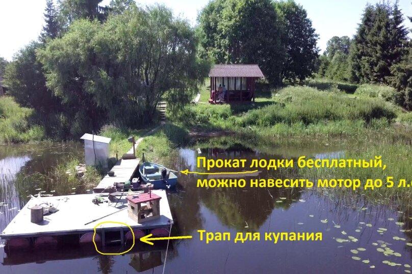 Дом, 80 кв.м. на 8 человек, 3 спальни, деревня Тарасово, 6, Осташков - Фотография 17