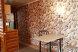 Апартаменты с кухней:  Квартира, 4-местный, 1-комнатный - Фотография 48