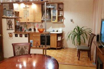 2-комн. квартира, 50 кв.м. на 4 человека, Трудовая , 126/1, Иркутск - Фотография 1