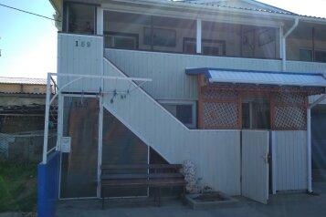 Дом по номерам в Любимовке, Ветеран авиации, 159 на 4 номера - Фотография 2