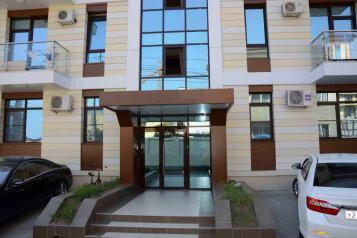 1-комн. квартира, 45 кв.м. на 5 человек, Камышовая улица, 41, Адлер - Фотография 1