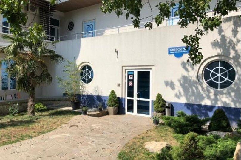 1-комн. квартира, 40 кв.м. на 4 человека, Севастопольское шоссе, 52Х, Гаспра - Фотография 23