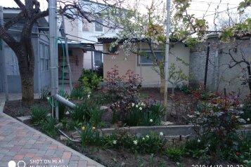 Гостевой дом, улица Горького, 18 на 3 номера - Фотография 3