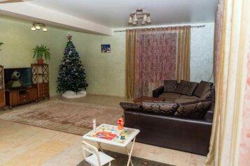 Дом, 280 кв.м. на 10 человек, 3 спальни, Заповедная улица, Красная Поляна - Фотография 3