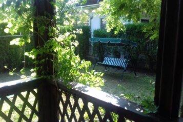 Мини-отель, Черноморская улица на 8 номеров - Фотография 3