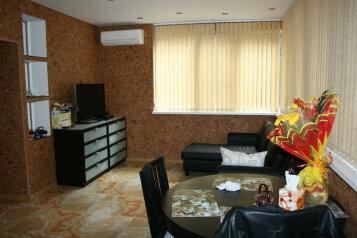 2-комн. квартира, 50 кв.м. на 4 человека, улица Войкова, 23, Сочи - Фотография 1