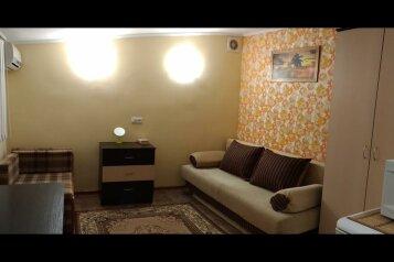 Домик с двориком на 2-3 человека, 18 кв.м. на 3 человека, 1 спальня, улица Васильченко, Симеиз - Фотография 1