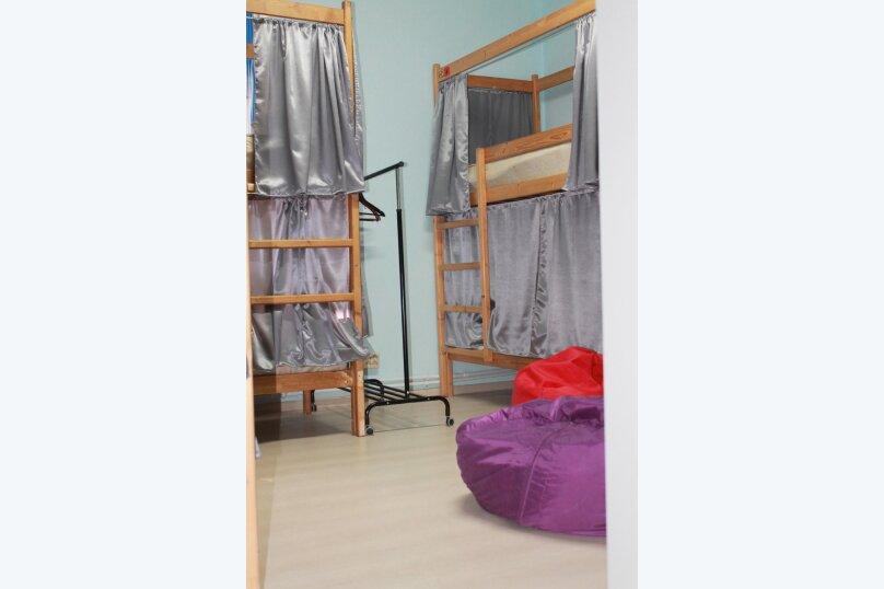 Кровать в общем 8-местном номере для мужчин и женщин , Советская улица, 38, Сочи - Фотография 1