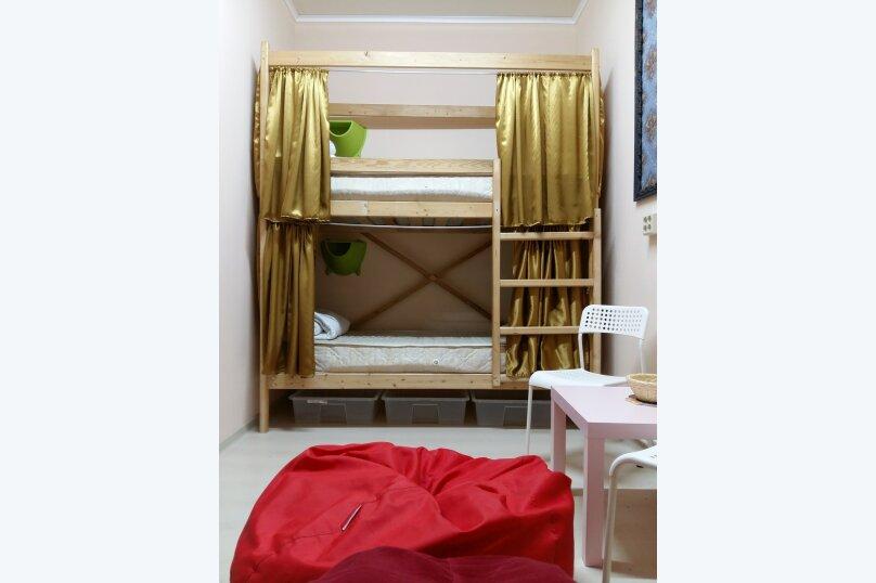 Кровать в общем 4-местном номере для мужчин и женщин , Советская улица, 38, Сочи - Фотография 1