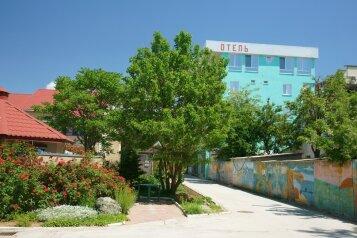 Гостиница ,  Морская улица 4, сектор  7 на 25 номеров - Фотография 1