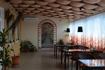 Мини-отель, Черноморская улица, 1А на 9 номеров - Фотография 4