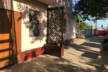 Комнаты для отдыха, Черноморская на 7 номеров - Фотография 3