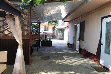 Комнаты для отдыха, Черноморская на 7 номеров - Фотография 4