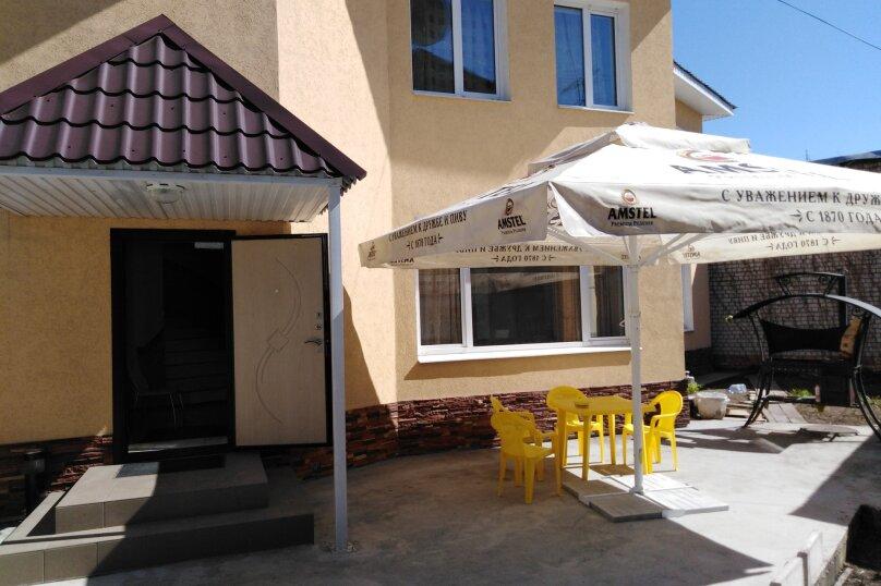Дом, 215 кв.м. на 10 человек, 3 спальни, Чапаевская улица, 83, Самара - Фотография 15