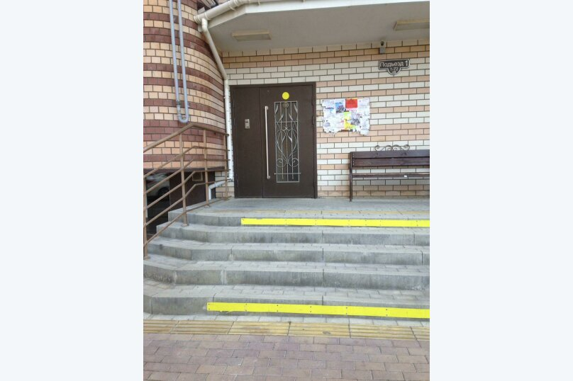 1-комн. квартира, 42 кв.м. на 6 человек, улица Крылова, 15к3, Анапа - Фотография 1