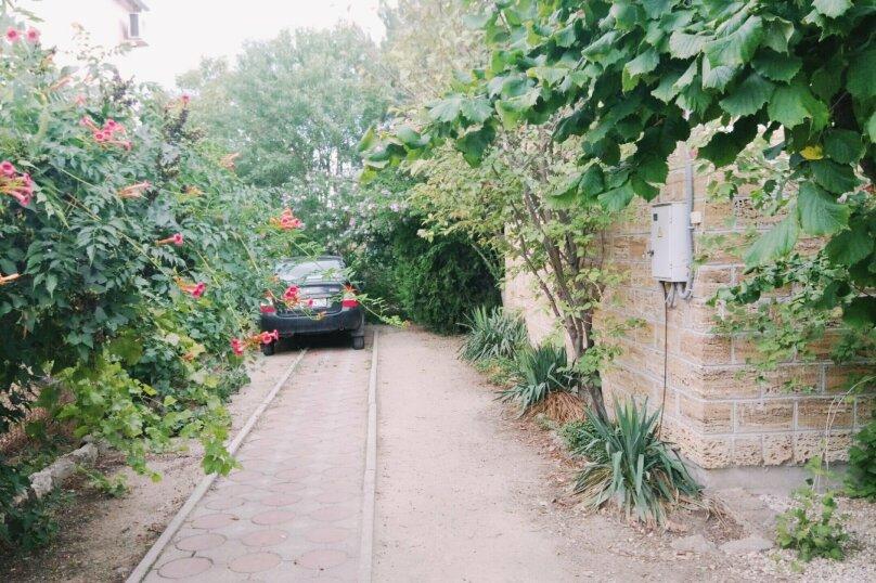 Гостевой дом , Интернациональная улица, 24 на 3 комнаты - Фотография 3
