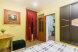 2-комн. квартира на 4 человека, улица Кирова, 30, Ялта - Фотография 10