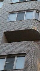 1-комн. квартира, 42 кв.м. на 6 человек, улица Крылова, Анапа - Фотография 2