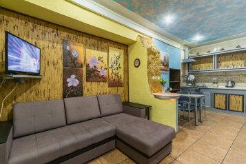 2-комн. квартира на 4 человека, Кирова , , Ялта - Фотография 3