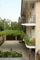 Гостевой дом, улица Тургенева, 16 на 6 номеров - Фотография 2
