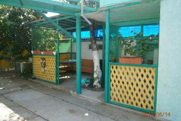 Гостевой дом, 4-я Морская улица, 4 б на 18 номеров - Фотография 4