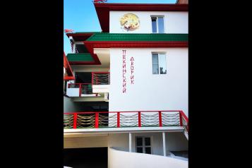 Гостевой дом , Красногвардейская улица, 23 на 16 номеров - Фотография 1
