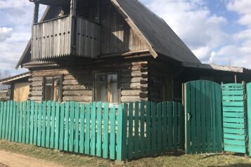 Дом для отпуска , 90 кв.м. на 4 человека, 1 спальня, Березово, Центральная, Осташков - Фотография 1