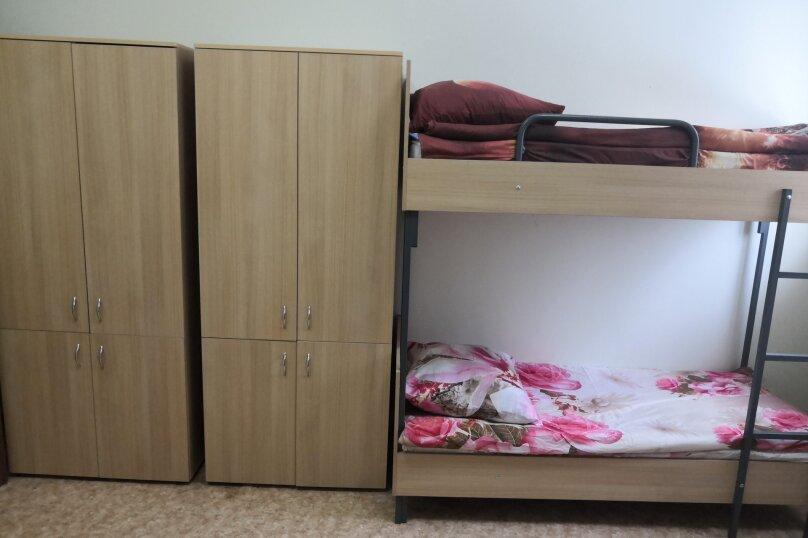Отель КУПАВНА, улица Кирова, 23 на 135 номеров - Фотография 22