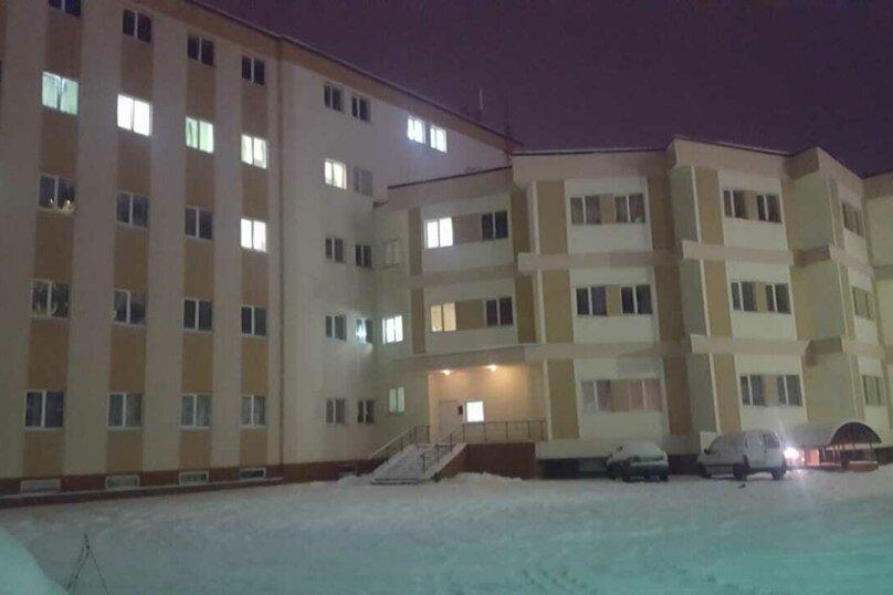 Отель КУПАВНА, улица Кирова, 23 на 135 номеров - Фотография 34