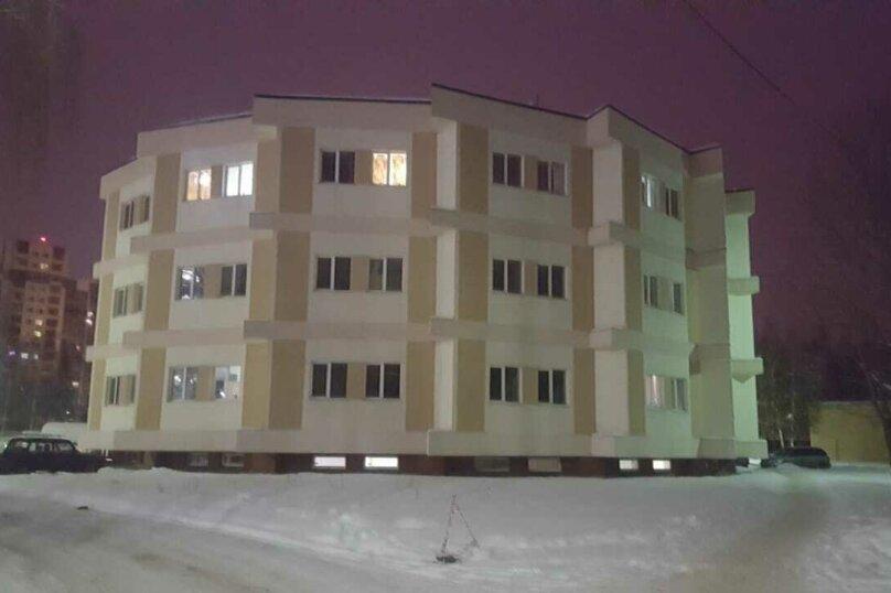 Отель КУПАВНА, улица Кирова, 23 на 135 номеров - Фотография 38