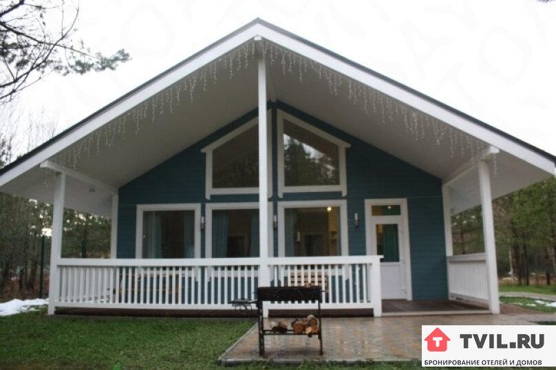 Коттедж в соснах, 140 кв.м. на 10 человек, 3 спальни, Красное озеро, 1, уч 4, Коробицыно - Фотография 1