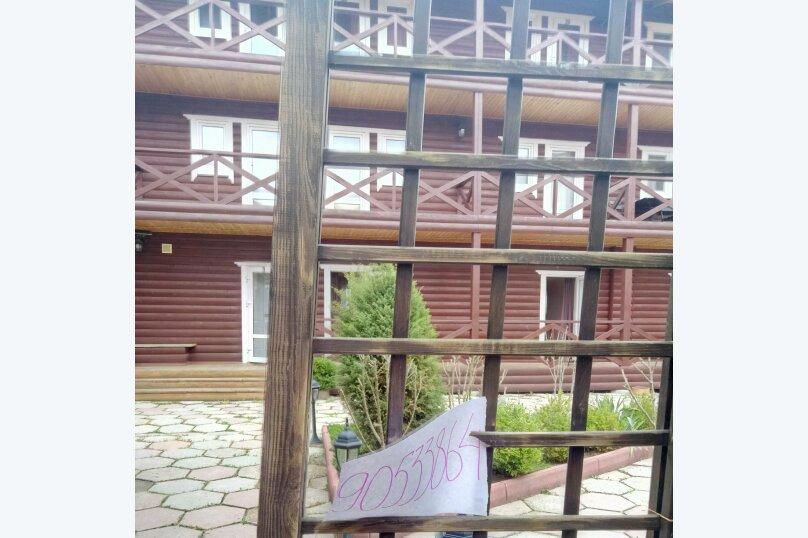 Люкс двухкомнатный-семейный, улица Высоцкого, 3, Феодосия - Фотография 1