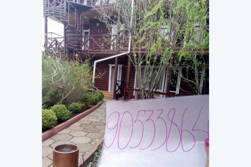 Гостиница 937863, улица Высоцкого, 3 на 50 номеров - Фотография 5